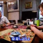 【パチスロ】レッドセブン-30