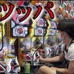 【3万円】無職ギャンブル依存症の1日【パチンコパチスロ】
