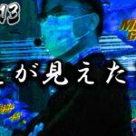 【プロスロ 第90弾 後編】ガリぞうが勝利目指してガチで立ち回る1日!