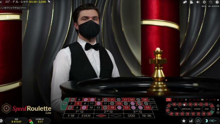 JCG:オンラインカジノ ルーレットでコツコツ6日目