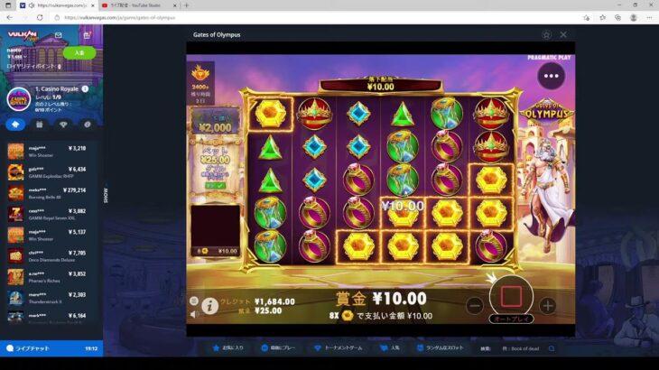 復活オンラインカジノ